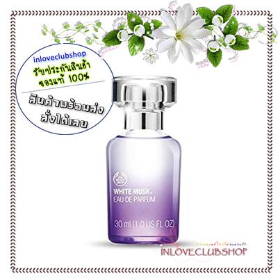 The Body Shop / Eau de Parfum 30 ml. (White Musk) *No Box