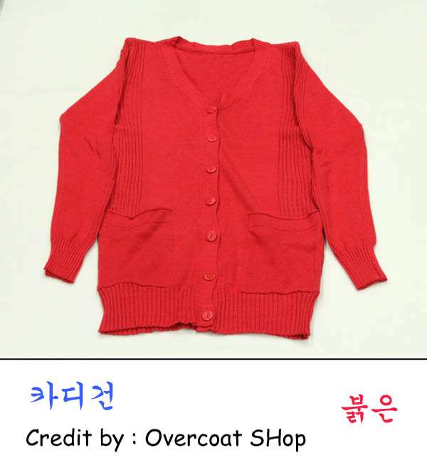 เสื้อคลุม (Cardigan) คาร์ดิแกนตัวยาว สีแดง