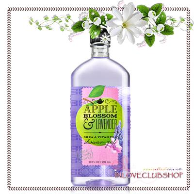 Bath & Body Works / Shower Gel 295 ml. (Apple Blossom & Lavender) *Limited Edition