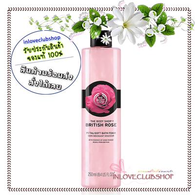 The Body Shop / Bath Foam 250 ml. (British Rose)
