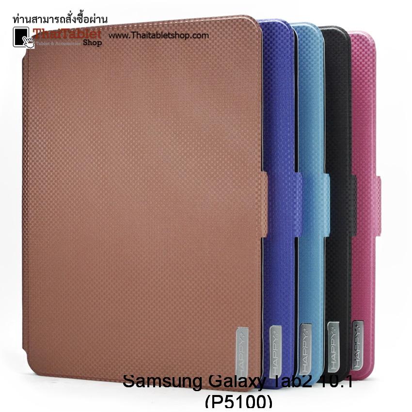 SAMSUNG GALAXY Tab2 10.1 P5100 รุ่น Leather Smart Cover