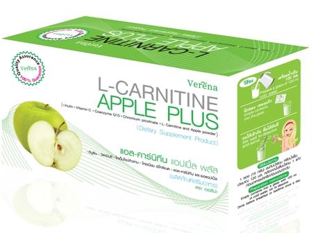 *พร้อมส่ง* Verena L- Carnitine Apple Plus ดื่มรักษารูปร่าง