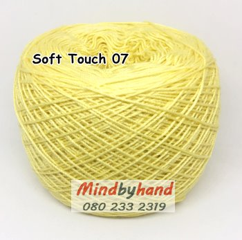 ไหมซอฟท์ทัช (Soft Touch) สี 07 สีเหลืองนวล