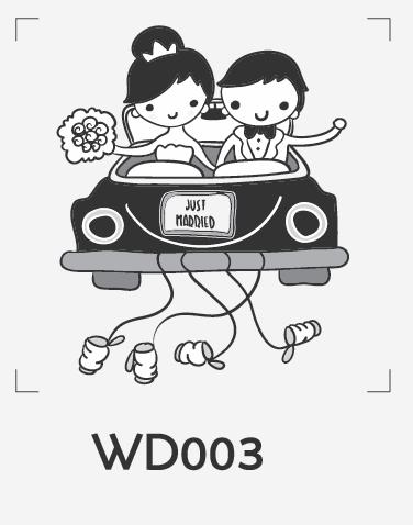 ตราปั๊มงานแต่ง WD003