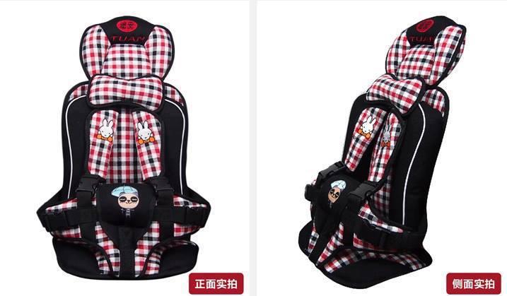 เบาะนิรภัยในรถยนต์แบบพับได้ Child Seat Safety สก็อตแดง