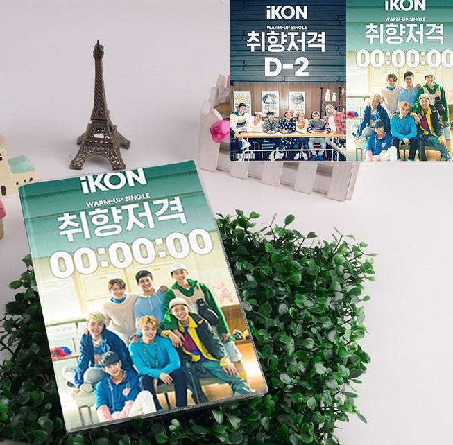 สมุดโน้ต 120 หน้า : iKON
