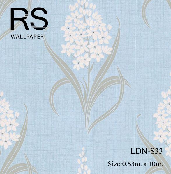 วอลเปเปอร์ลายดอกไม้-ใบไม้ LDN-S33