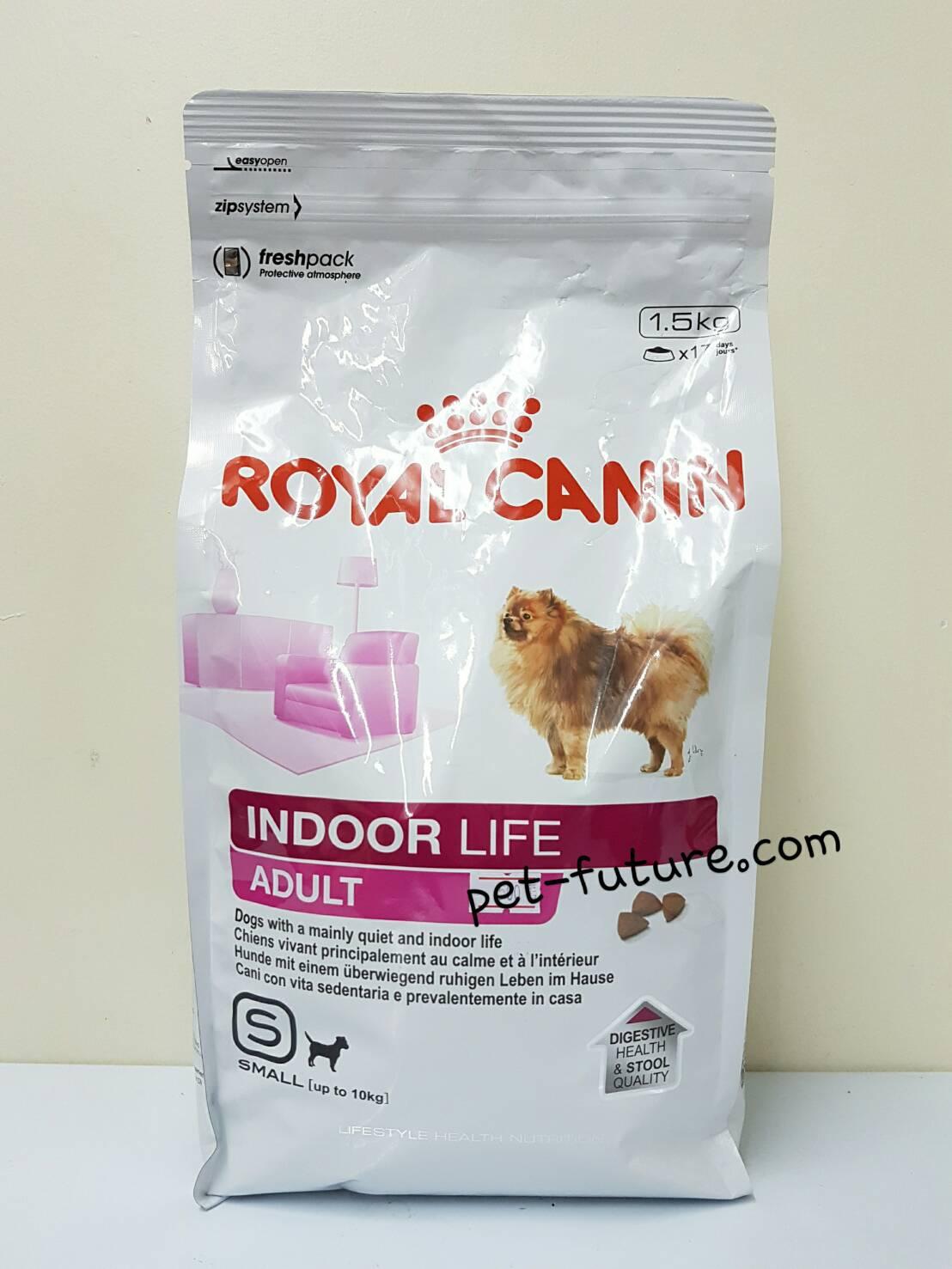 Indoor life Adult สุนัขโตขนาดเล็กอาศัยในบ้าน ขนาด 1.5 kg. Exp.2/18
