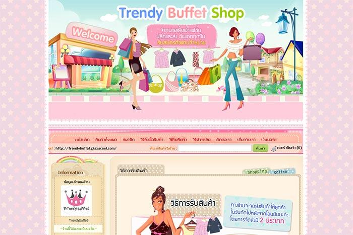 trendybuffet.plazacool.com