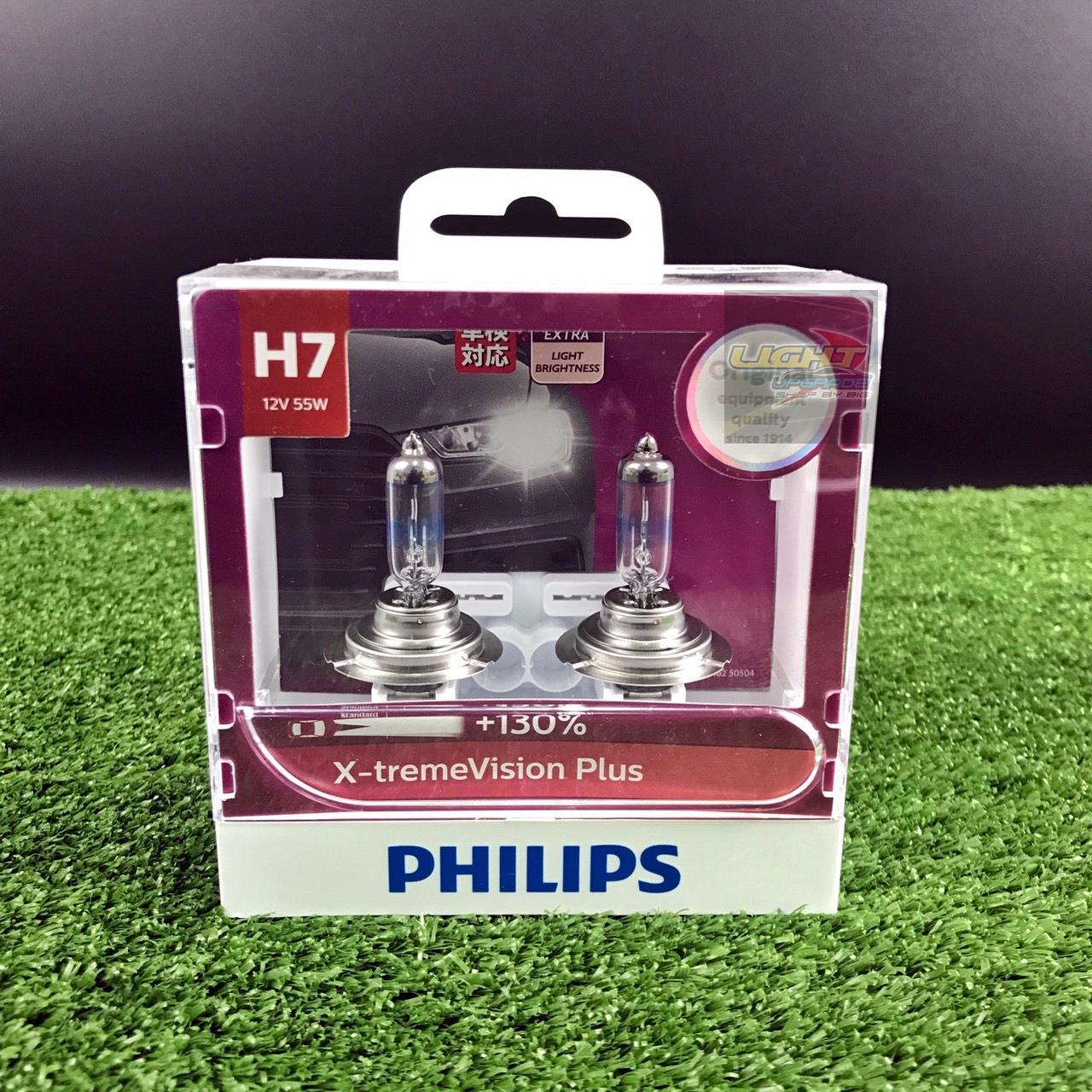 หลอดไฟอัพเกรด Philips H7 X-Treme Vision +130%