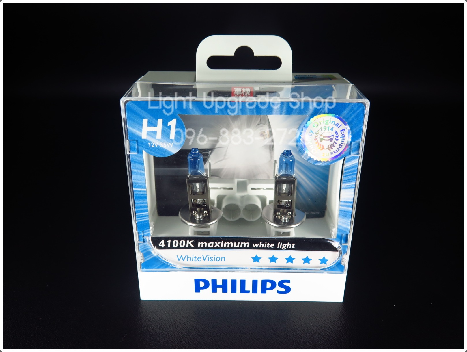 Philips White Vision 4100K [H1]