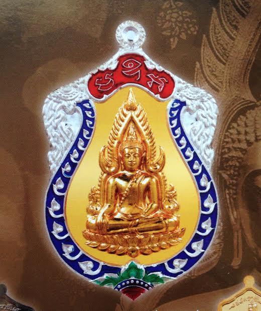 เหรียญปั๊มพระพุทะชินราชหล่อแบบโบราณ ซุ้มเงินลงยา องค์ทองทิพย์ หลังทองทิพย์ รหัส 196