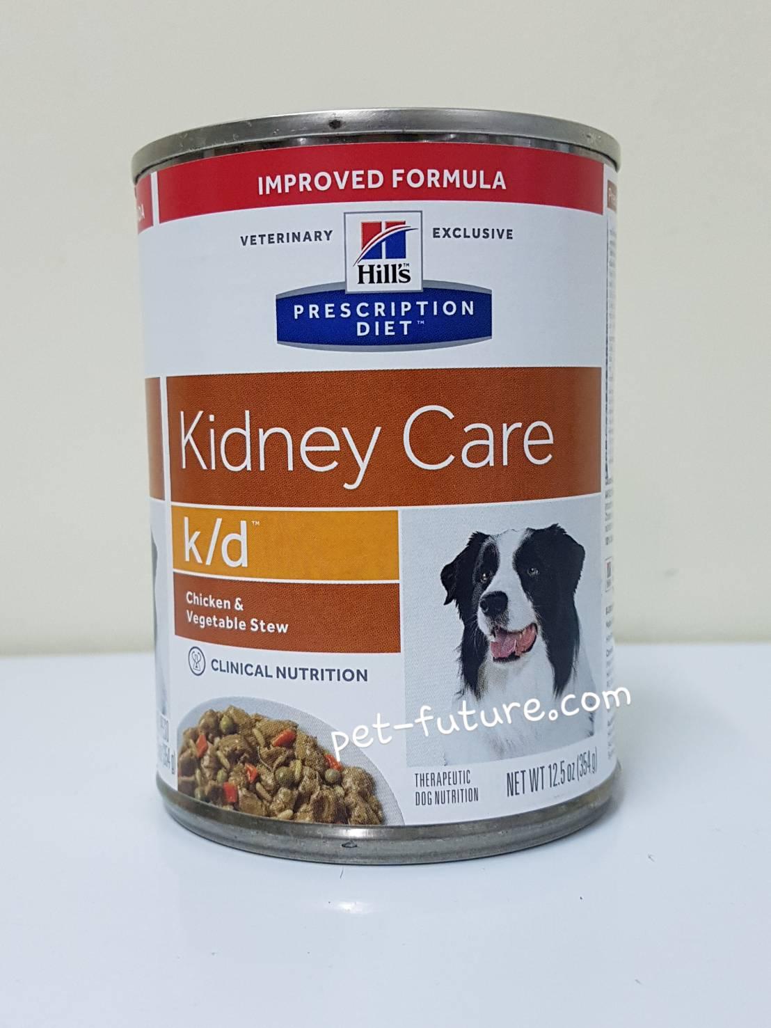 k/d สำหรับสุนัขที่มีปัญหาโรคไต แบบสตรู รุ่นใหม่นะคะ มีผักผสมค่ะ _Exp.03/20 (ยกโหลจ้า )