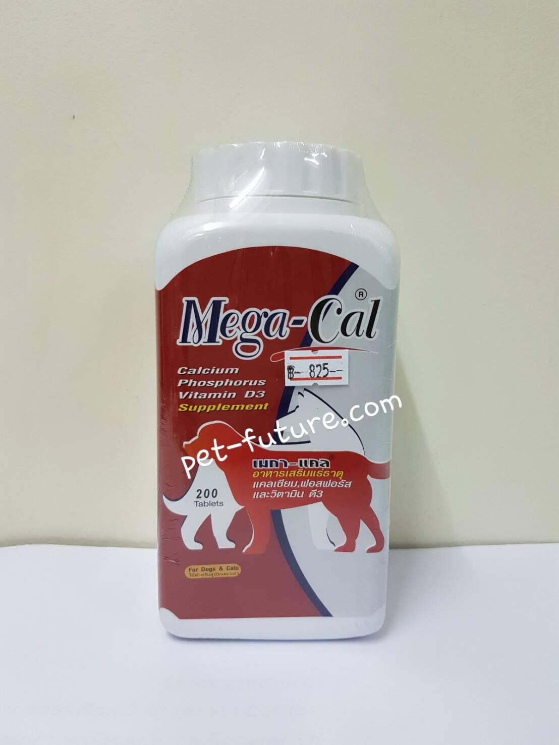 Mega-Cal เมกา-แคล 200 เม็ด สำหรับสุนัขและแมว อาหารเสริมแร่ธาตุสำหรับสุนัขและแมว Exp.03/18