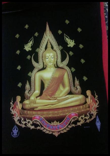 ภาพเหมือนพระพุทธชินราช จากวัดใหญ่ รหัส6555