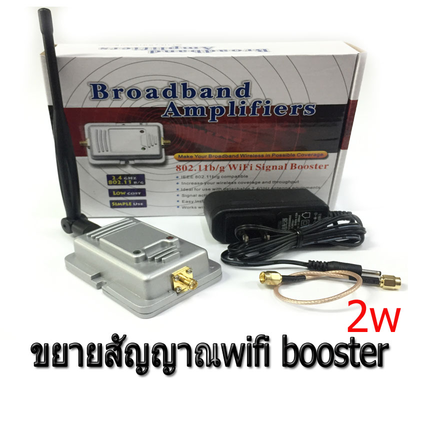 ขยายสัญญาณWiFi Broadband WIFI Signal Booster 2.4GHZ 2000mv