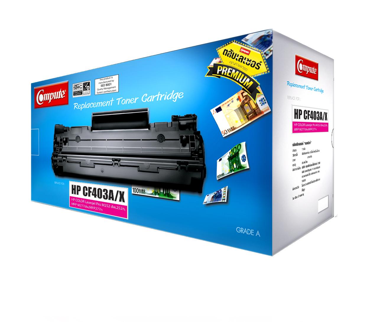 ตลับหมึกเลเซอร์ HP 201A/ 201X, CF403A/ CF403X (Magenta) Compute (Toner Cartridge)
