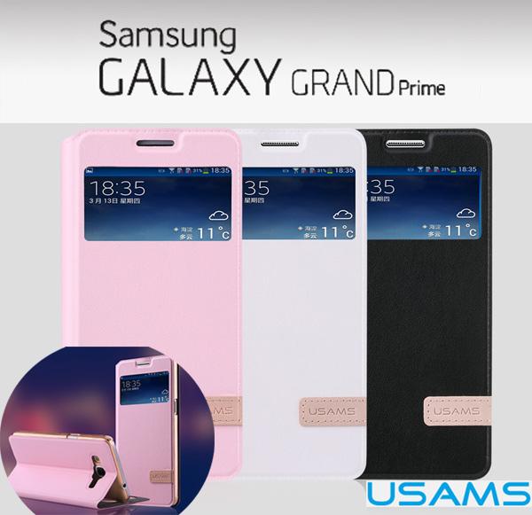 เคสฝาพับ Samsung Galaxy Grand Prime ของ USAMS Muge Series Slim Soft Leather Case