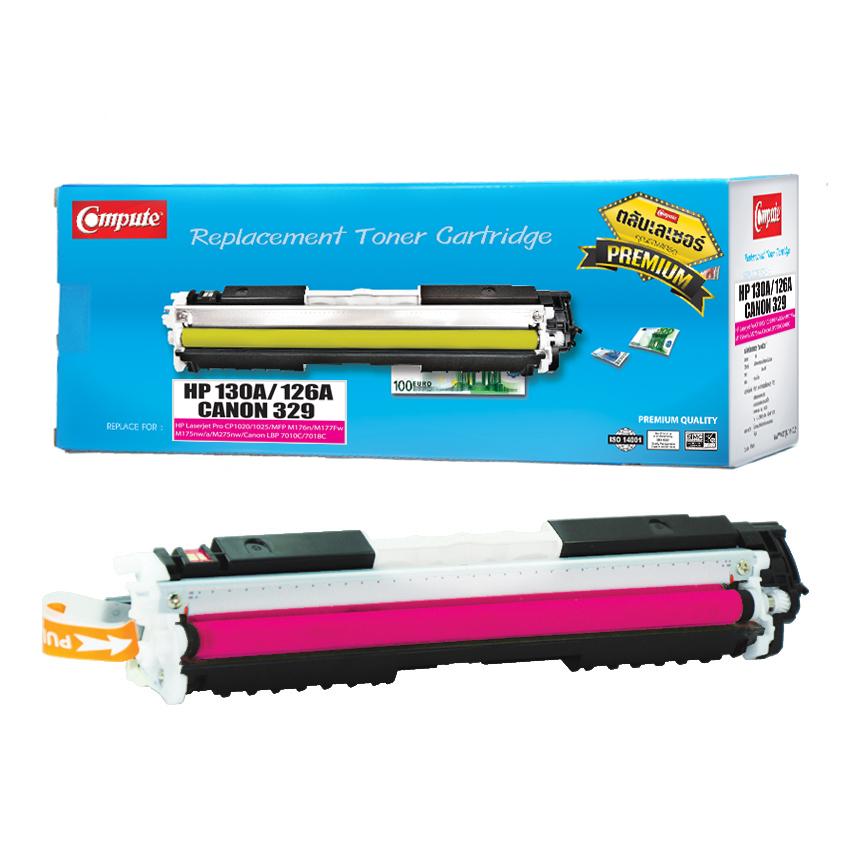 ตลับหมึกเลเซอร์ HP 130A / CF353A (Magenta) Compute (Toner Cartridge)