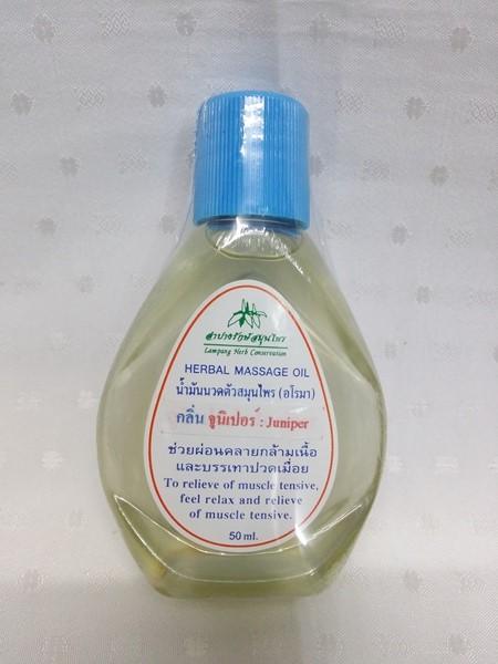 """น้ำมัน """"นวดตัวสมุนไพร อโรมา กลิ่นจูนิเปอร์(Juniper)"""" บรรจุขวดๆ ละ 50 ml."""