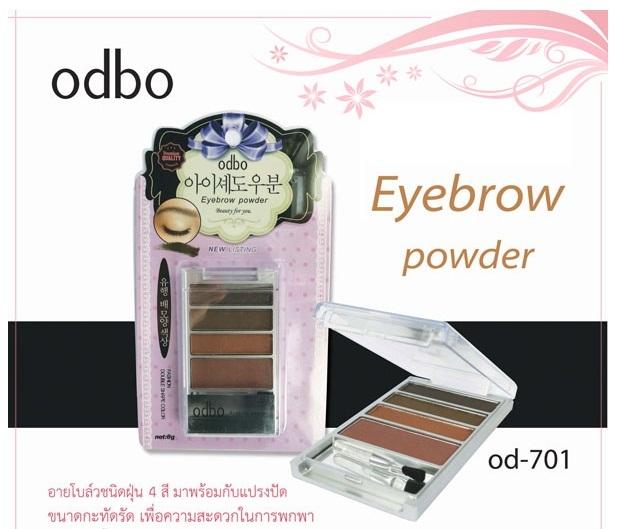 Odbo Eyebrow Powder No.OD701 ราคาพิเศษ 4 ท่านเท่านั้น