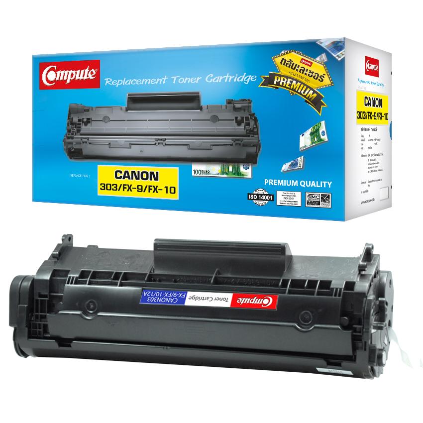 ตลับหมึกเลเซอร์ Canon 303,703,FX-9,FX-10 Compute (Toner Cartridge)