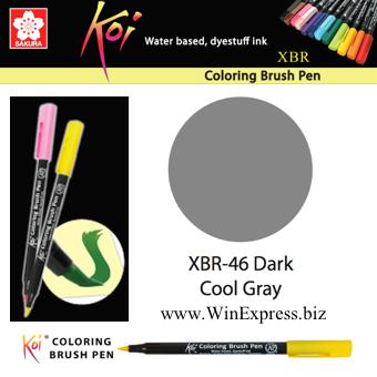 XBR-46 Dark Cool Gray - SAKURA Koi Brush Pen