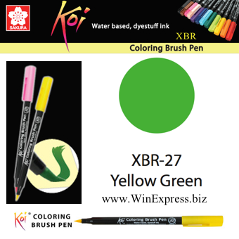 XBR-27 Yellow Green - SAKURA Koi Brush Pen