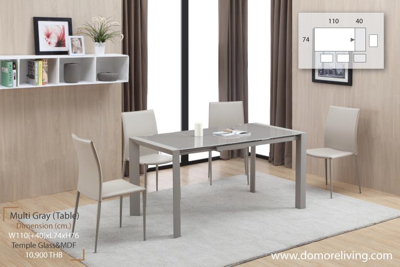 โต๊ะปรับขยาย รุ่น Multi Gray