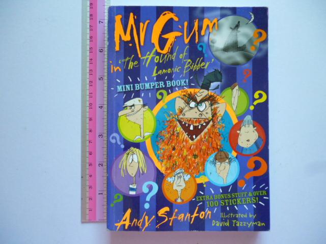 Mr.Gum in the Hound of Lemonic Bibber (Mini Bumber Book)