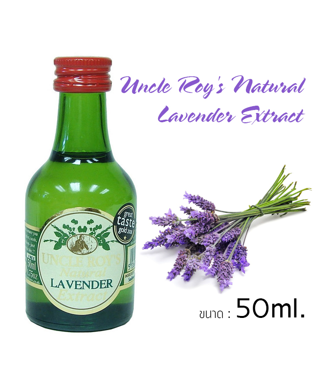 Uncle Roy's Natural Lavender Extract 50 ml.
