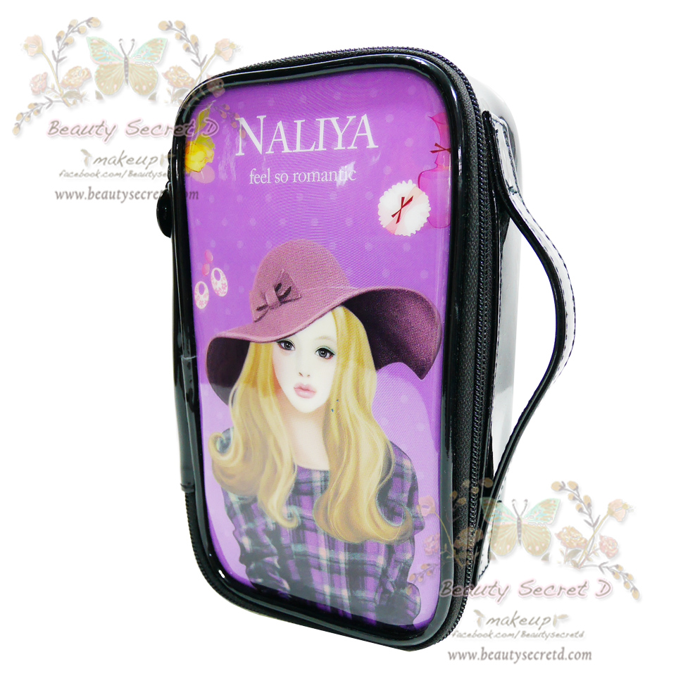 กระเป๋าเก็บเครื่องสำอาง อุปกรณ์แต่งหน้า ขนาดเล็ก Mini Vintage Cosmetics Bag