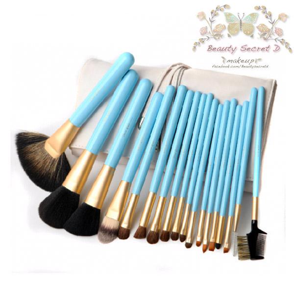 แปรงแต่งหน้า เซ็ทแปรงแต่งหน้า คุณภาพดี สีฟ้า Cerro Qreen Brushes Sets Suit special Dream Blue