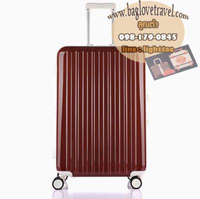 กระเป๋าเดินทางไฟเบอร์ รุ่น Aluminium น้ำตาล ขนาด 24 นิ้ว
