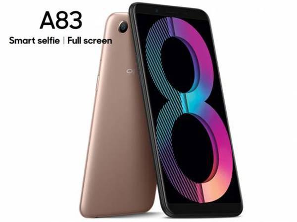 OPPO A83 สมาร์ทโฟนไร้ขอบ ดีไซน์พลาสติกไร้รอยต่อ RAM 3 ROM 32 แถมฟรี GIFT OPPO สีทอง