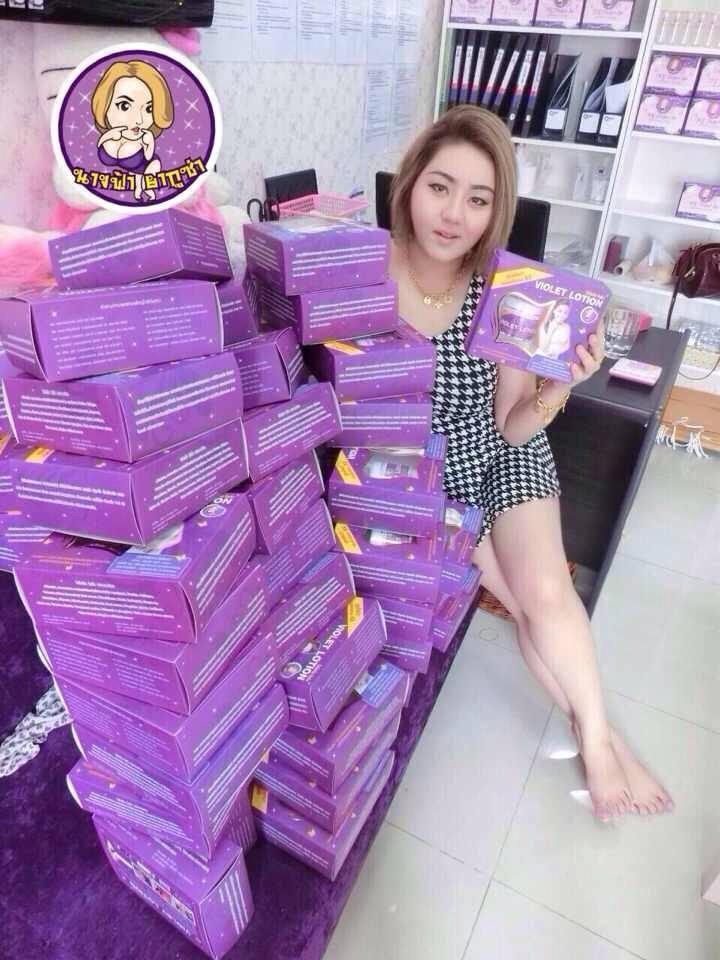 violet Lotion by คลีนิคนางฟ้า