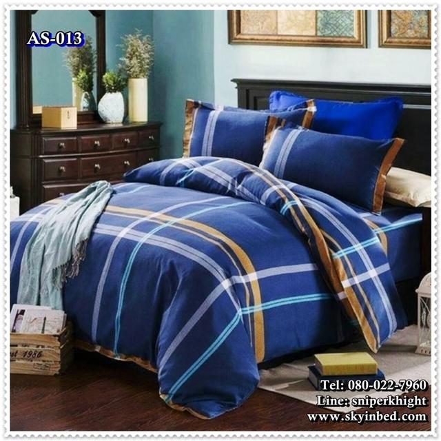 ผ้าปูที่นอนสไตล์โมเดิร์น เกรด A ขนาด 6 ฟุต(5ชิ้น)[AS-013]