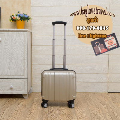 กระเป๋าเดินทางใบเล็ก รุ่น basic สีทอง ขนาด 16 นิ้ว