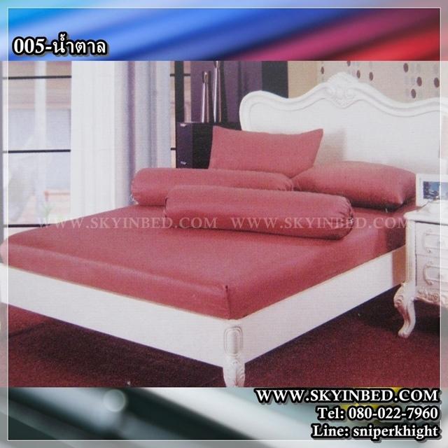 ผ้าปูที่นอนสีพื้น (สีน้ำตาล)(พื้นเรียบ) ขนาด 3.5 ฟุต 3 ชิ้น