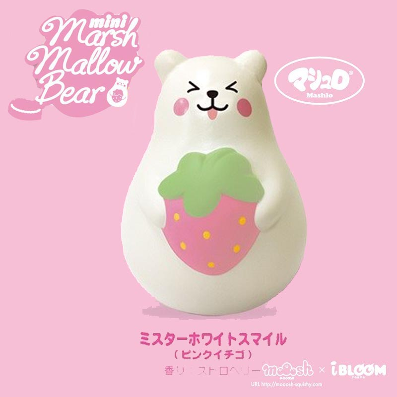 I465 สกุชชี่ ibloom marshmallow bear mini ขนาด 9 cm