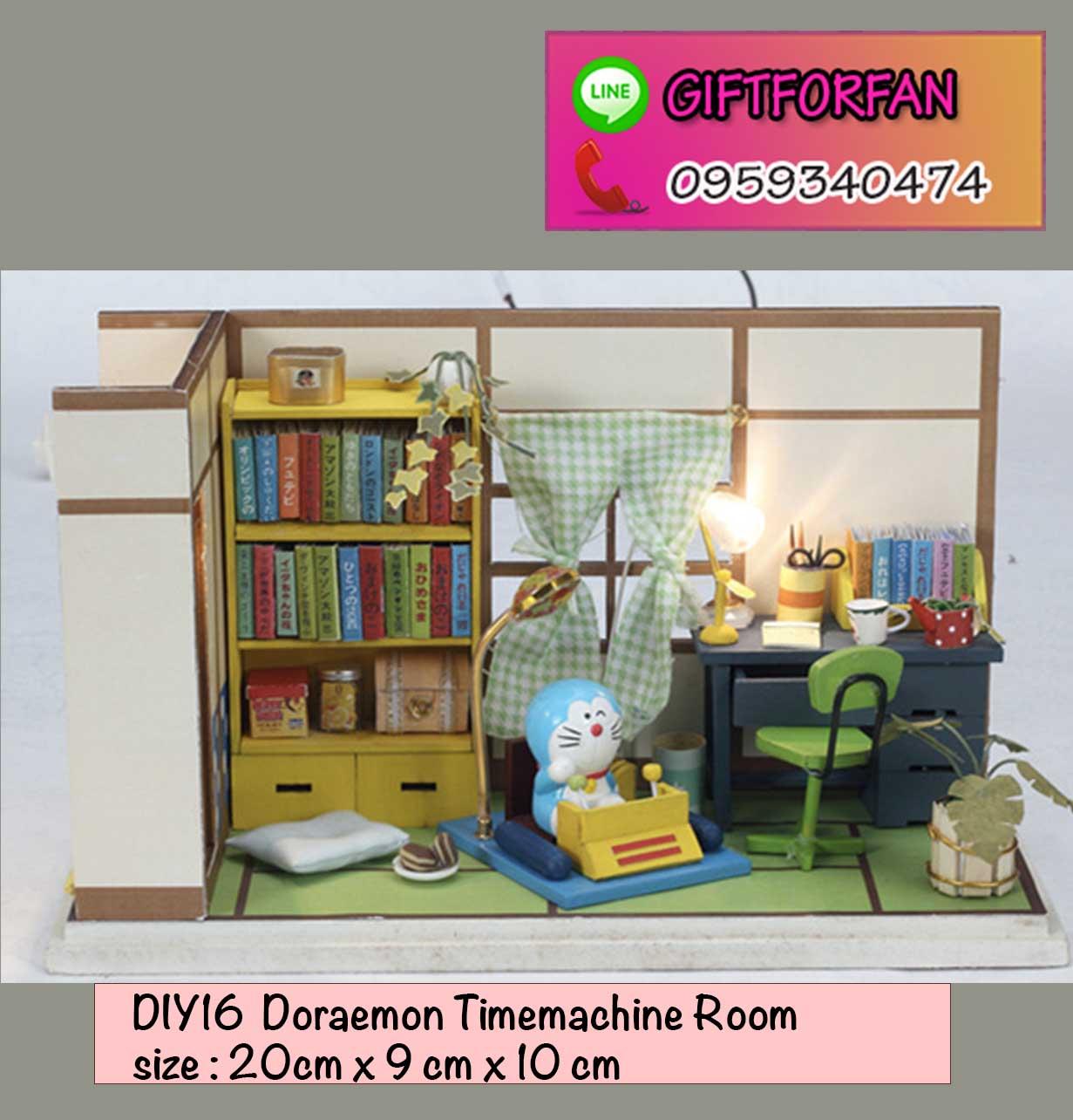 Diy16 doraemon timemachine room diy mini house - Random things every house needs ...