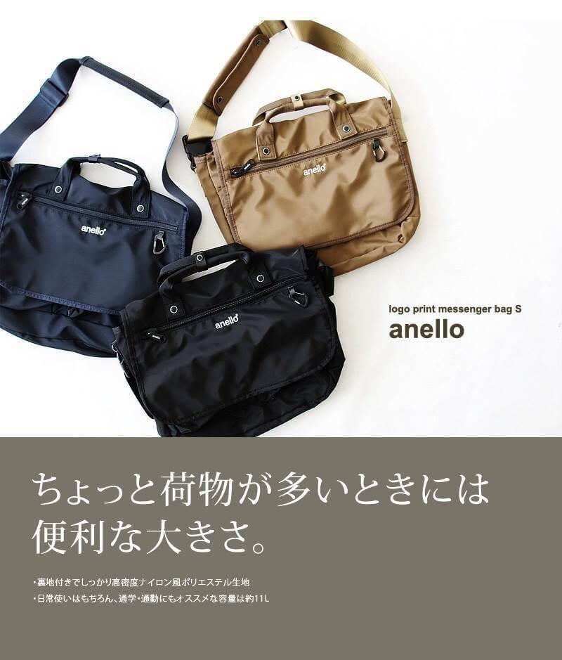 Anello urban street nylon shoulder bag