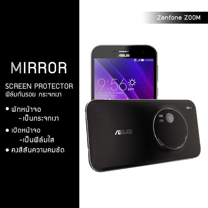 ฟิล์มกันรอย Zenfone ZOOM แบบสะท้อน (Mirror)