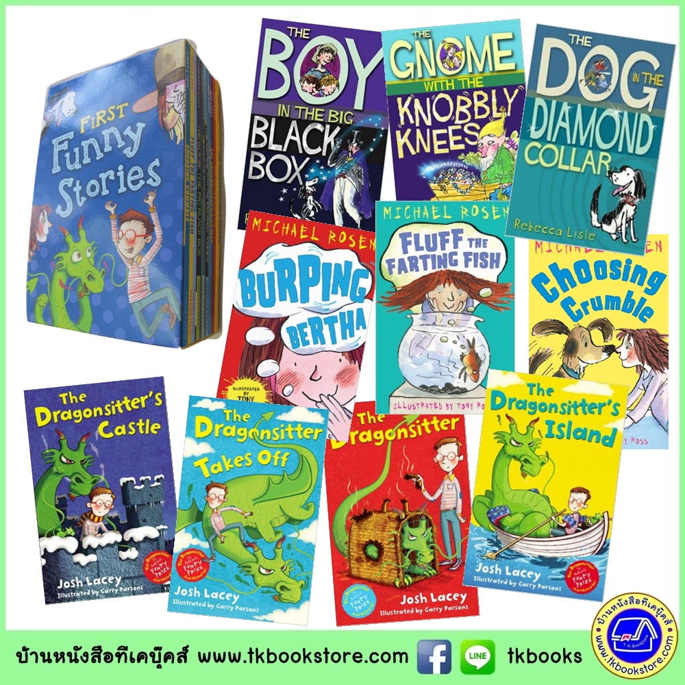 First Funny Stories : Michael Rosen & Tony Ross 10 Books Collection เซตหนังสือ 10 เล่มพร้อมกล่อง