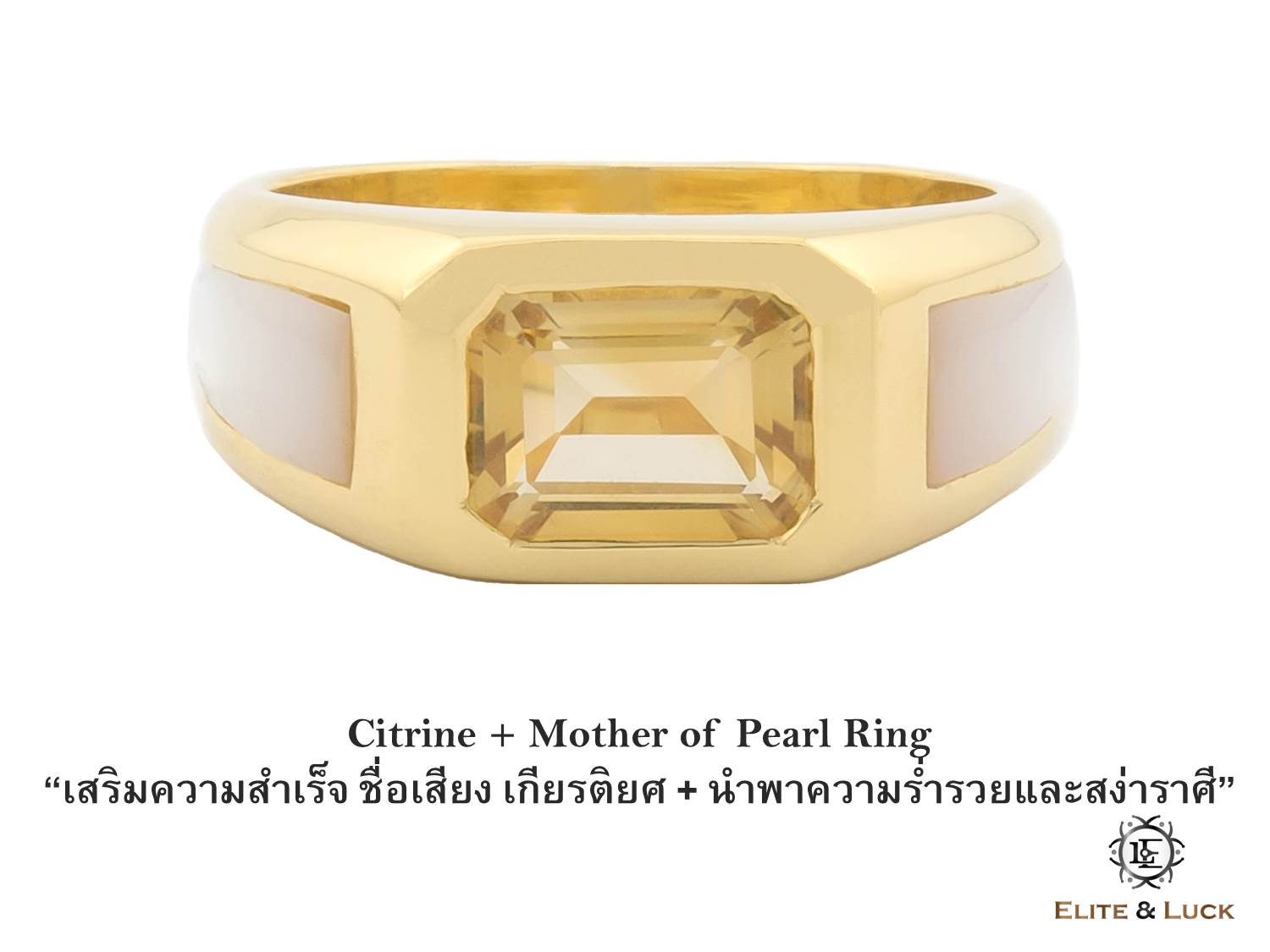 แหวน Citrine + Mother of Pearl Sterling Silver สี 18K Yellow Gold รุ่น Majestic