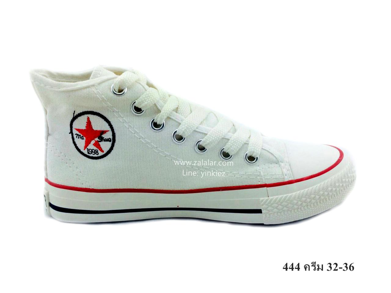 [พร้อมส่ง] รองเท้าผ้าใบเด็กแฟชั่น รุ่น 444 สีครีม (หุ้มข้อ)
