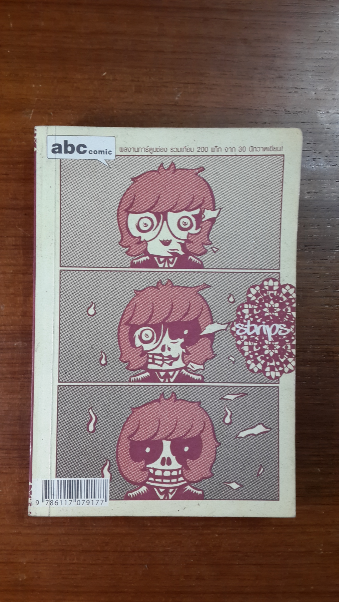 abc comic strips