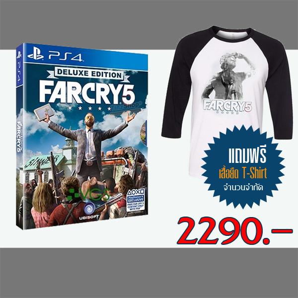 PS4™ Far Cry 5 [Deluxe Edition] Z3 Asia / English (แถมเสื้อยืด ) ราคา 2290.- * ส่งฟรี EMS เสื้อมี size M,L