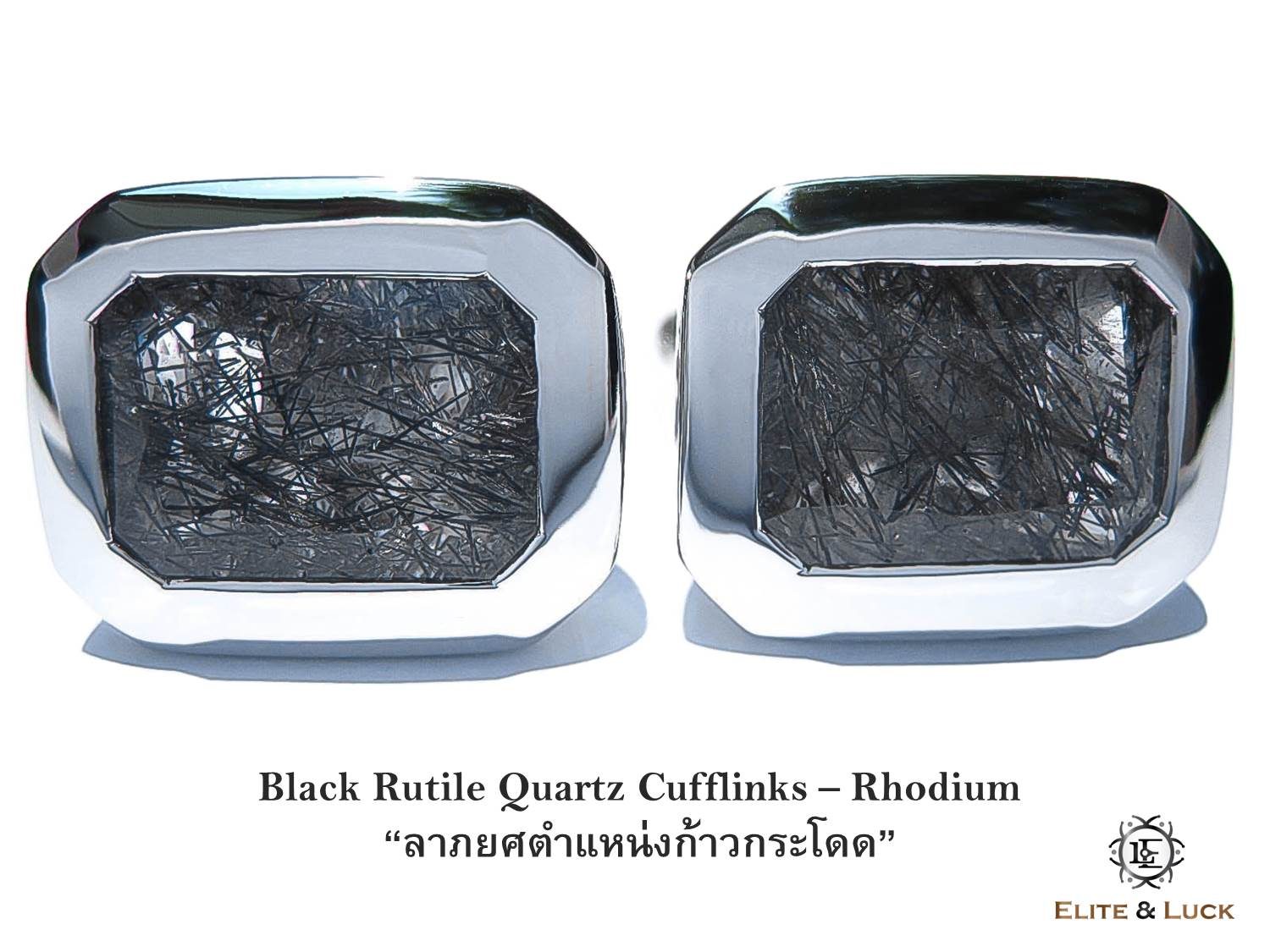 "Black Rutile Quartz Sterling Silver Cufflinks ""Royal Black"" สี Rhodium รุ่น Classic"