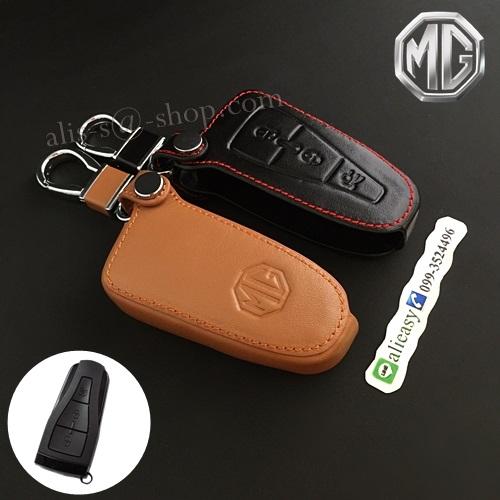 ซองหนังแท้ ใส่กุญแจรีโมทรถยนต์ MG 6 สี ดำ,น้ำตาล